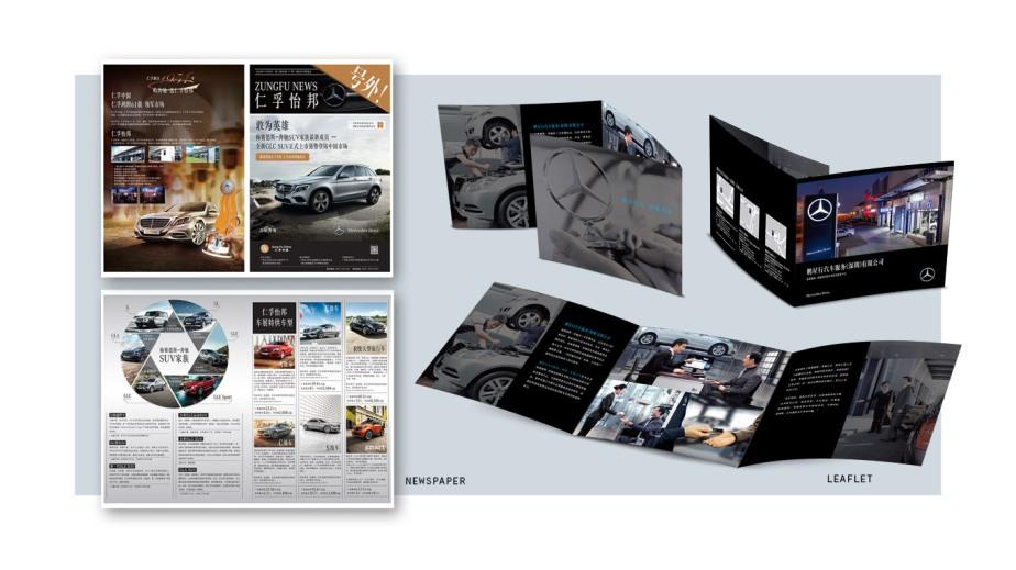 Ad-MB_news&leaflet_1366x768-01