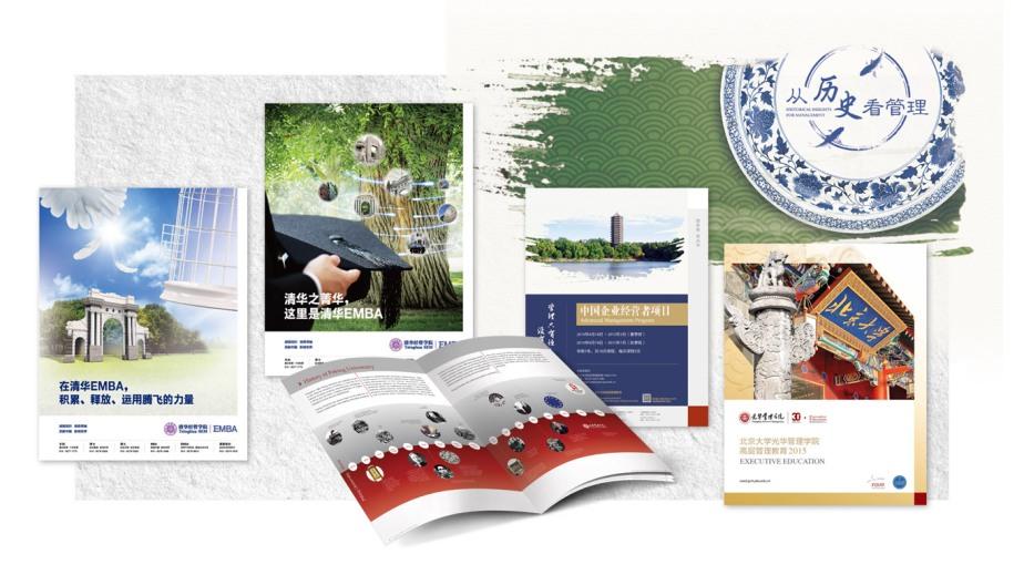 Booklet-BeijingU_1366x768-01