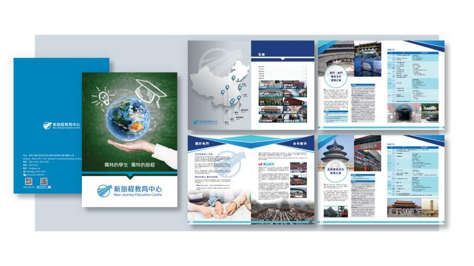 Booklet-NJEC_A4_1366x768-01