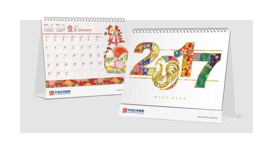Calendar-Citic_1366x768-01