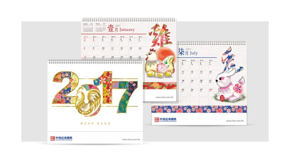 Calendar-Citic_1366x768-02