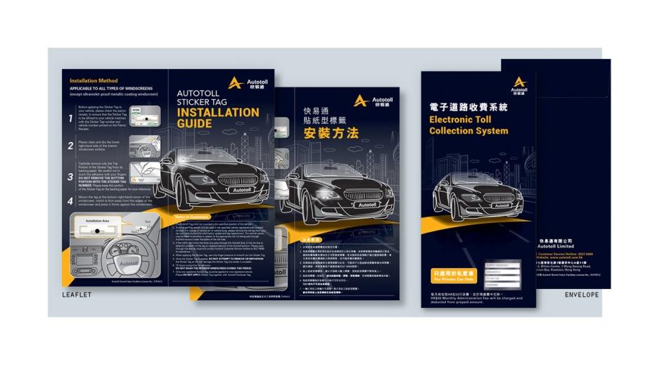 LF-Autotoll_1366x768-01